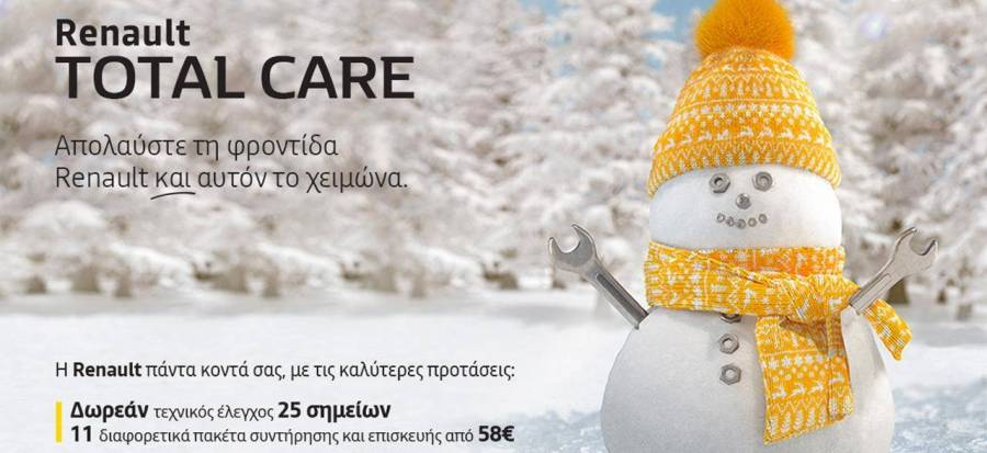 Renault Total Care Winter 2019